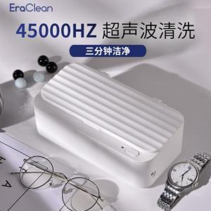 EraCleanGW01超声波清洗机 109元