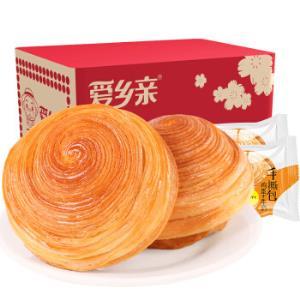 爱乡亲手撕面包奶香味1050g*2件 38.7元(合19.35元/件)