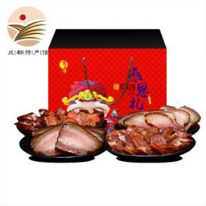 杨大爷香肠腊肉感恩礼盒装2kg四川成都特产年货春节礼盒送礼150元