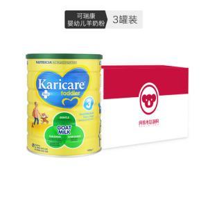 Karicare可瑞康婴幼儿羊奶粉2段900克/罐3罐装594.6元