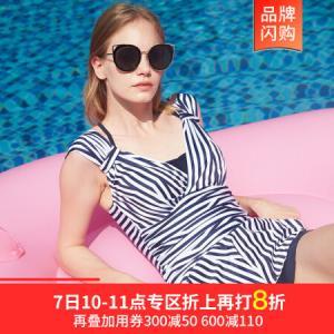 洲克新品女式连体裙式泳衣遮肚显瘦时尚保守条纹沙滩度假温泉泳衣兰白条纹花M239.2元