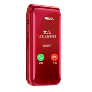 PHILIPS飞利浦E218L移动联通翻盖老人手机备用功能机 265元包邮