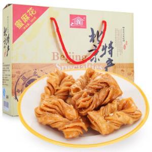 北京特产好亿家蜜饯果脯蜜麻花500g*8件 77.04元(合9.63元/件)