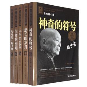 """大科学家讲的小故事(""""国家图书奖""""""""五个一工程""""奖套装全5册)"""