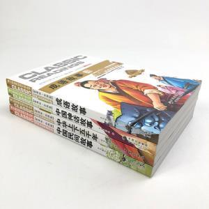 《中国神话故事》全集4册