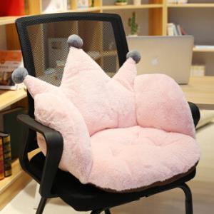 兔毛半包围坐垫办公室椅垫防滑靠垫毛绒连体加厚学生座垫宽40高40长55厘米 43.9元