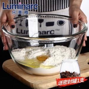 Luminarc 乐美雅 钢化玻璃碗 3.5L + 利比密封罐 750ml 40元包邮