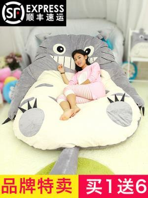 龙猫懒人沙发床卡通可爱榻榻米垫子双人折叠情侣卧室地铺睡垫床垫99元(需用券)