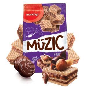 马奇新新榛子巧克力夹心威化饼干90g*22件 56.9元(双重优惠)