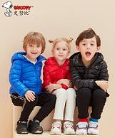 4.9分 官方授权 90%白鸭绒:史努比 儿童轻薄羽绒服 多色 包邮(吊牌价299元)