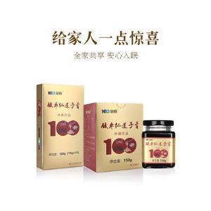 益佰酸枣枸杞莲子仁膏10袋装 券后5元