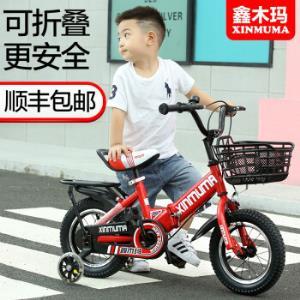 鑫木玛儿童自行车 197元