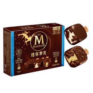 限地区、京东PLUS会员:和路雪迷你梦龙香草口味+松露巧克力口味雪糕6支255g*4件 84元(多重优惠)