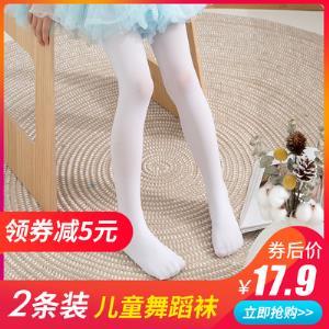 2双装 儿童舞蹈袜夏季薄款练功考级专用丝袜女童袜子白色连裤袜 券后12.9元