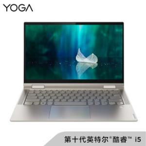 新品首发、23日0点:联想YOGAC74014.0英寸超轻薄触控屏笔记本电脑i5-10210U8G512GFHDIPS 5599元
