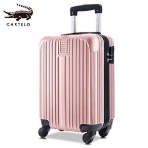 卡帝乐鳄鱼 高品质旅行行李拉杆箱 券后¥99