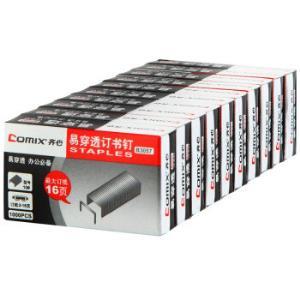 Comix齐心B305710#订书钉10盒装 6元