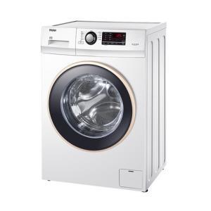 Haier海尔XQG100U110公斤洗烘一体洗衣机2899元包邮