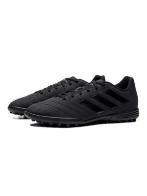 阿迪达斯男鞋足球鞋GolettoVIITF足球运动鞋EF7246 202元