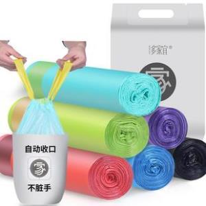 加厚手提式垃圾袋家用大号2卷/5卷  券后¥5.9