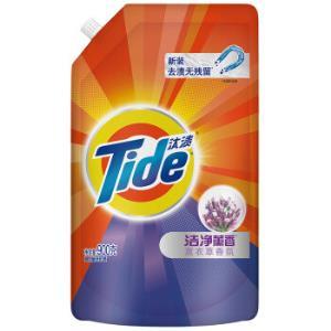 Tide汰渍薰衣草香氛洗衣液900g*10件 88元(需用券,合8.8元/件)