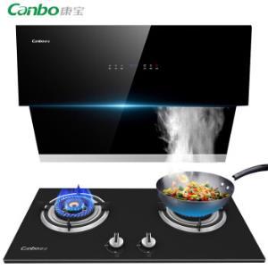 康宝Canbo抽油烟机灶具套装烟灶套装BE52+2QB5021499元