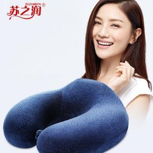 苏之润u型枕护颈枕太空记忆 29元(需用券)