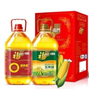 福临门套装+一瓶。玉米油3L+营养家调和油3L+葵花籽油共三瓶+凑单品79.8元