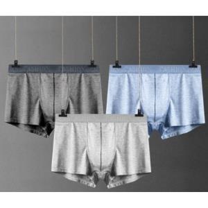 雕盾男士棉质平角内裤3条装 14.9元包邮(需用券)