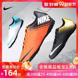 Nike/耐克正品足球鞋BOMBATF碎钉人工草成人儿童足球鞋男826486164元(需用券)