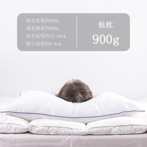 希尔顿酒店床品供应商,柔眠家纺 舒眠丝绒枕头 2只  39.8元包邮