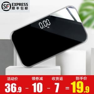 LOT沐韩称体重的镜子便携式电子体重秤 26.9元(需用券)