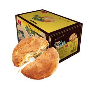 诺丁桃酥饼干428g*8件 69.2元(合8.65元/件)