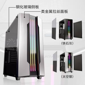 COUGAR骨伽幻影者S中塔电脑机箱 459元(需用券)