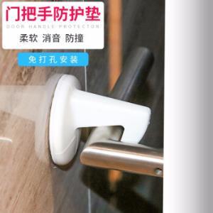 米良品硅胶静音防撞贴带钩*2件 19.8元(需用券)