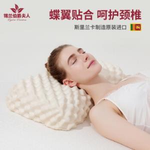 斯里兰卡制造原装进口助睡眠护颈乳胶枕头芯花生乳胶枕头*4件 474.4元(需用券,合118.6元/件)