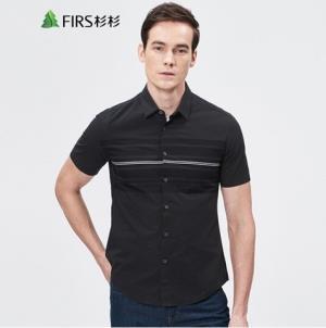 FIRS杉杉DSC9105D男士短袖衬衫 59元