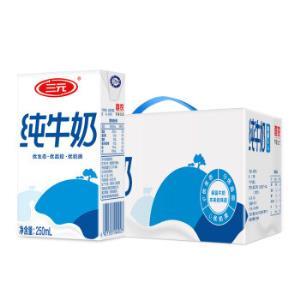 三元小方白纯牛奶250ml*24盒*4件 149.64元包邮(双重优惠)