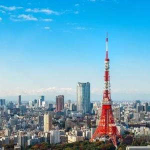 特价机票:西安-日本茨城/茨城+大阪(茨城进大阪出)机票 往返含税800+