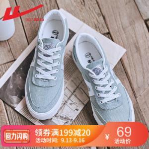 回力帆布鞋男透气板鞋男鞋子男士休闲鞋低帮学生青年潮布鞋子夏季2019浅蓝HL739T42 69元