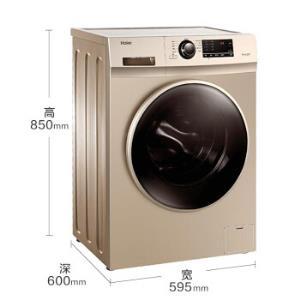 Haier海尔EG9012B26G9公斤变频滚筒洗衣机 1899元