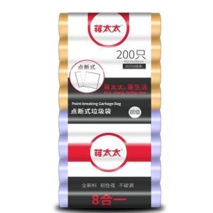 蒋太太加厚家用垃圾袋中号90只 4.9元(需用券)