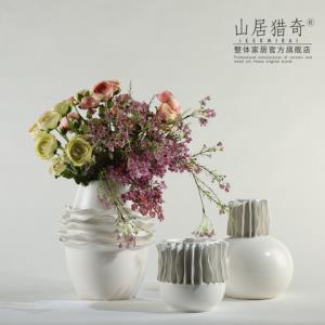 时尚家居折纸素烧白色陶瓷花瓶摆件北欧客餐厅艺术插花干花花器 309元(需用券)
