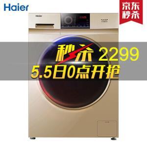 海尔(Haier)9/10公斤全自动家用滚筒洗衣机变频节能大容量10公斤G100818BG 2099元
