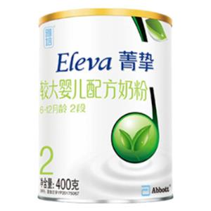 Abbott雅培Eleva菁挚有机婴儿配方奶粉2段400g+凑单品 49.8元