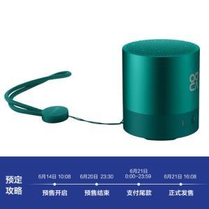 Huawei/华为mini蓝牙音箱迷你小音响无线挂绳便携式低音炮大音量
