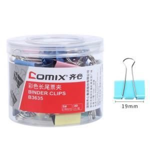 Comix齐心长尾夹19mm40个 9.6元(需用券)