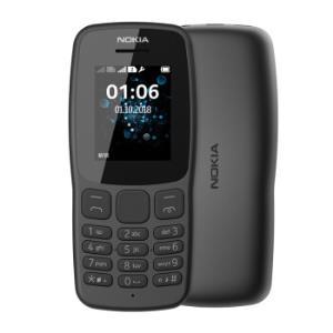 NOKIA诺基亚106深灰色直板按键移动联通2G双卡双待手机
