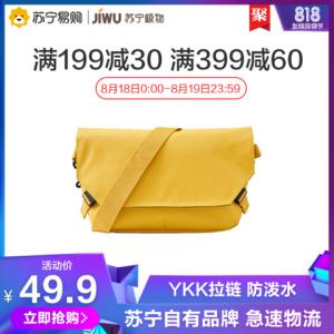 苏宁极物斜挎包潮牌户外休闲学生单肩多功能邮差包 49.9元