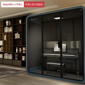 声博士(soundbox)隔音柜静音舱家用琴房鼓房商用可移动录音棚直播间会议室展会洽谈室电话亭XL型 33430元